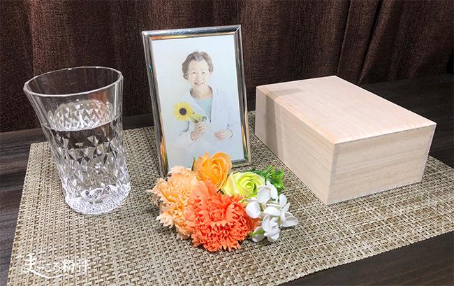 遺骨を自宅で長期保管する方法と注意点 カビ対策 - まごころ粉骨